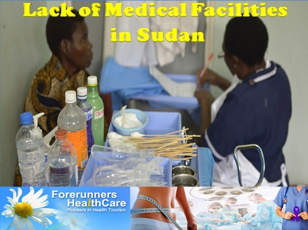 Medical Facility in Sudan
