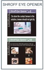 Shroff Eye Hospital India, Shroff Eye Hospital Mumbai , Shroff Eye